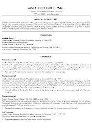Sample Medical School Resume Medical School Application Resume Best Resume Collection 4