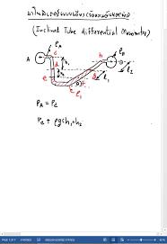 differential manometer. ติวฟรีฟิสิกส์ มาโนมิเตอร์แบบเอียงที่ใช้วัดความดันแตกต่าง (inclined tube differential manometer) manometer