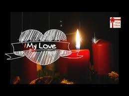 good night my love love greetings gif