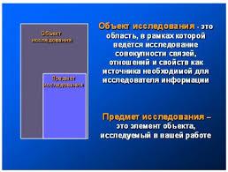 Отчет по преддипломной практике в налоговой инспекции рб Заключение по практике