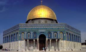 An example of a compound dome would be The Dome of The Rock situated at  Palestine.