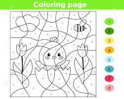 Click insert page number, then choose a numbering style. Educational Number Coloring Page For Preschool Children Vector Royalty Free Cliparts Vectors And Stock Illustration Image 120362066