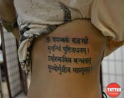 тату в виде надписей в салоне Pro Tattoo
