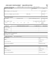 Google Forms Job Application Template
