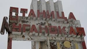 С января контрольный пункт Станица Луганская изменит режим работы