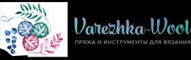 Купить <b>пряжа infinity cotton</b> merino в интернет магазине в СПб