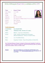 resume format for marriage proposal fresh muslim matrimonial resume marriage proposal resume format new