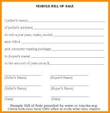 Simple Car Bill Of Sale Template Maney Co