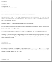 20 Transfer Letter Templates Best Samples Examples Formats