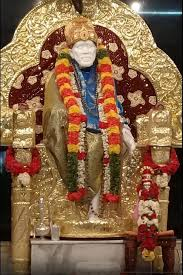 Image result for images of tiruchirapalli sai temple