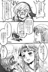 わさび On 大乱闘スマッシュブラザーズシリーズ ゼルダの伝説