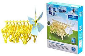 Bo Toys Wind-powered Walking Walker Model Robot ... - Amazon.com