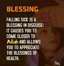 Falling Sick Is A Blessing In Disguise Islamic 2 Movie