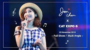 CAT EXPO 6 [ LIVE ] Janchan Full Stage Performance - YouTube