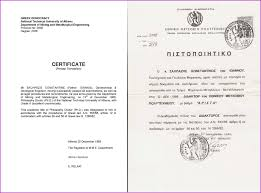 8 Experience Certificate For Civil Engineer Doc Primary Write