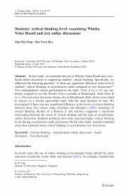 argumentative essay topic about education facebookthesis web fc com argumentative essay topic about education