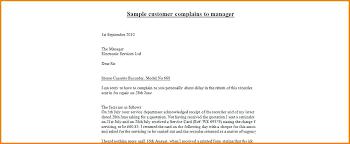 Formal Email Sample – Livingaudio