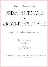 Wedding Invitations Sample Text Examples Muslim Invitation