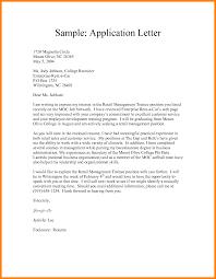 11 Model Application Letter Edu Techation