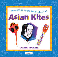 How to make and asian kite