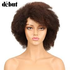 <b>Debut Human Hair Wigs</b> Afro Kinky Curly Wig Sassy Curl Brazilian ...