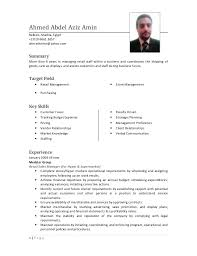 free cv template retail manager   cover letter builderfree cv template retail manager retail manager resume template retailing resume examples retail sales manager cv