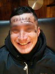 татуировщик отомстил клиенту набив унизительное тату у него на лбу