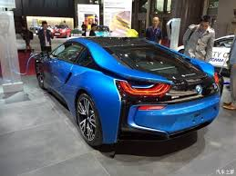 proton new car releaseParis Motor Show BMW i3  i8 two concept car released  car home