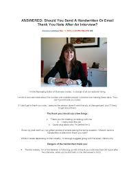 Phoenix School Of Law Career Blog Should You Send A Handwritten
