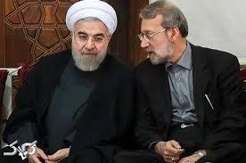 Image result for رئیس جمهور و رئیس مجلس