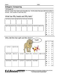 Multiplying Fractions Puzzle Worksheet Worksheets for all ...