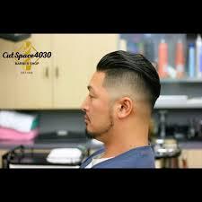 ツーブロックオールバック メンズの髪の悩みを解決 瑞穂町の
