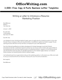Cover Letter For Public Safety Position Google Docs Resume Builder