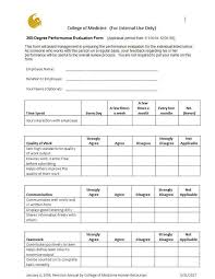 performance feedback form 360 feedback form lobo black