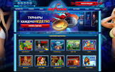 Статусы VIP-клуба казино Вулкан Россия