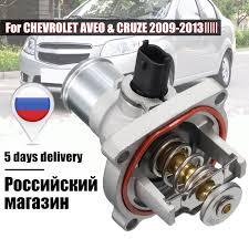 Us 1581 7 Offkoelvloeistof Thermostaat Behuizing Voor Chevroletcruze Sonic Aveo G3 2009 2013 Voor Vauxhallopel Astra 55564891 96984104 In