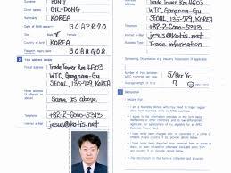 Apec Business Travel Card Application Form Jidilettersco