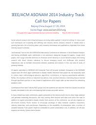 Ieeeacm Asonam Industry Track Call For Papers Acm Research Paper Hci