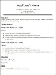Resume References Cool Resume With References Free Resume Templates 60