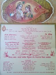 indian wedding card matter in hindi for daughter new wedding and jewellery wedding card matter in