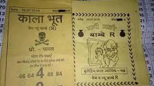 Hira Moti Satta Chart Heera Moti Weeklay Chart Free Kalyan Or Mumbai Date 16 07 18