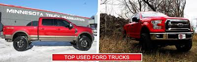 Top Used Ford Trucks   St. Cloud MN
