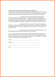 Confidentiality Agreement Template 24 Medical Confidentiality Agreement Template Purchase Agreement Group 12