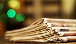 εφημερίδες   News 24/7