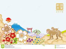 Japan New Year Card Caudit Kaptanband Co