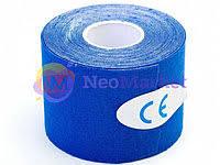 <b>Кинезио лента Bradex Physio</b> Tape 5cm x 5m Blue SF 0188, цена ...