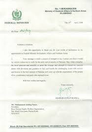 Letter Of Appreciation Enchanting Rose Human Rights Welfare Organization