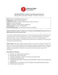 Free Creative Copywriter Job Description Templates At