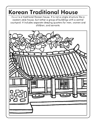 d1756d0b20d91045b506da974e02d984 korea coloring page scope of work template korean coloring on affiliate link disclaimer template