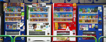 Vending Machine In Japanese Amazing Jidouhanbaiki自動販売機 Japanese Vending Machines My Little